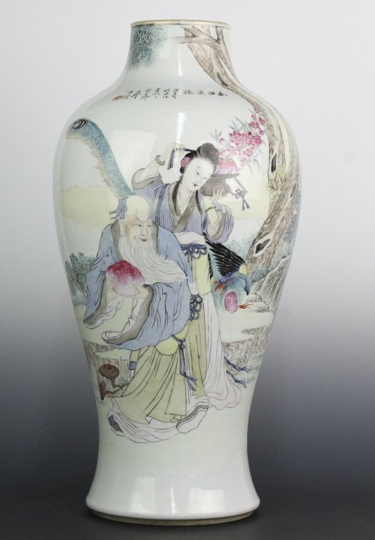 "Famille Rose Chinese Porcelain Figural Painted 20"" Vase"