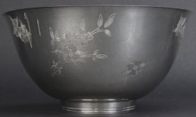 S Kirk & Son Sterling Silver Dogwood Engraved Bowl