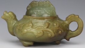 Chinese Carved Green Jade Dragon Miniature Tea Pot