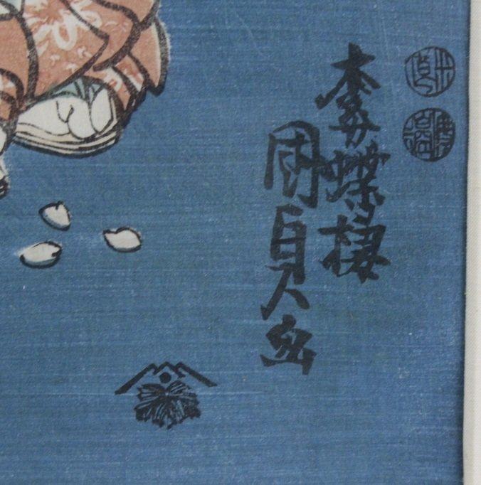Japanese Woodblock Triptych by Utagawa Kunisada - 3