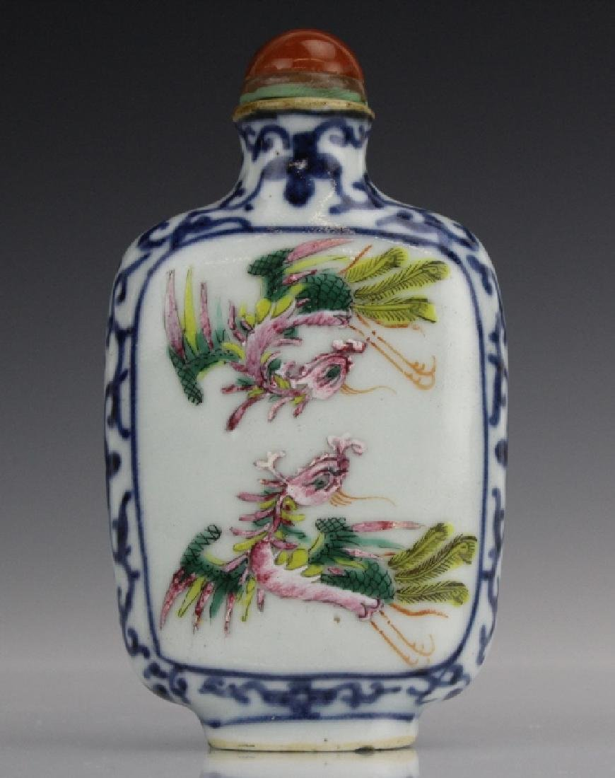 Antique Chinese Porcelain Blue White Snuff Bottle