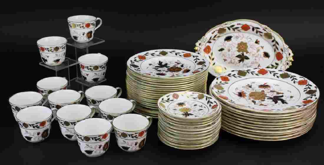 55 pc Royal Crown Derby Asian Rose Porcelain China Set