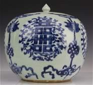 Antique Fine Chinese Blue White Porcelain Ginger Jar