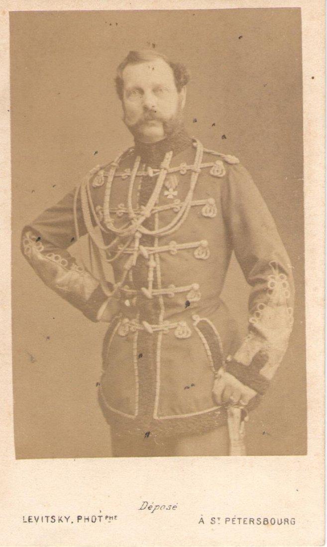 PHOTO OF EMPEROR ALEXANDR II