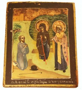 Russian Icon 'besednaya Mother Of God'
