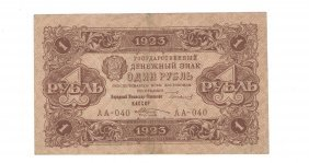 The Banknote Of 1 Ruble 1923