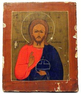 Russian Icon Of The Christ Pantokrator