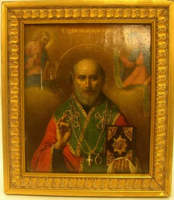 40: FRAMED RUSSIAN ICON ON BOARD