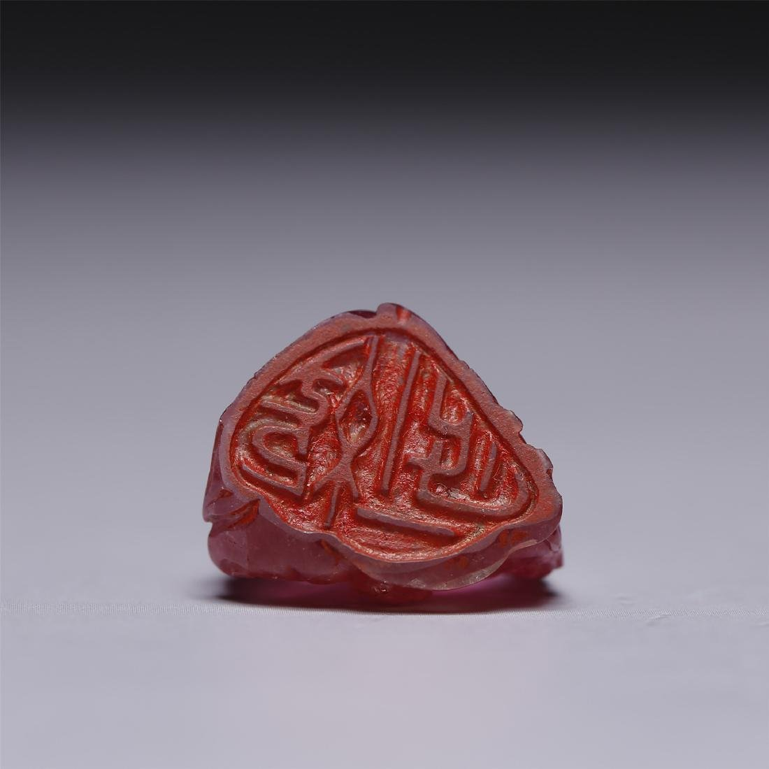 A CHINESE TOURMALINE CARVED SEAL - 4
