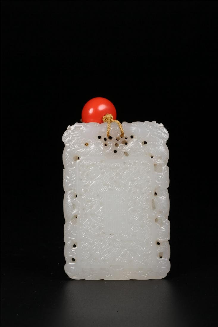 A CHINESE WHITE JADE PLAQUE