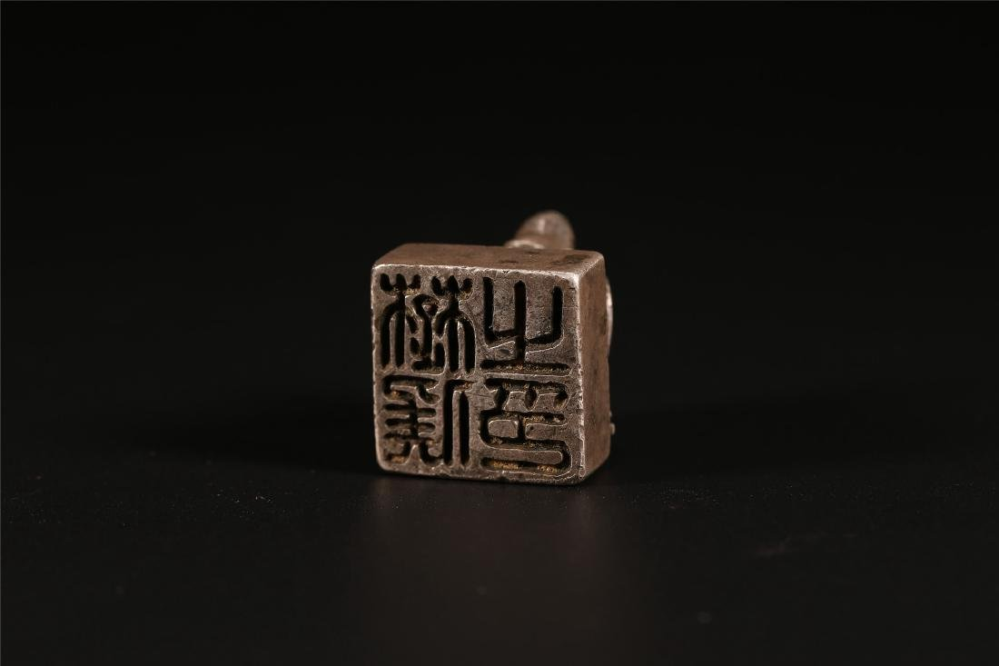"""A CHINESE SILVER """"TURTLE"""" SEAL - 6"""