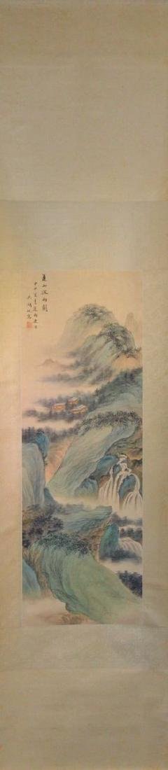 A CHINESE PAINTING: LANDSCAPE