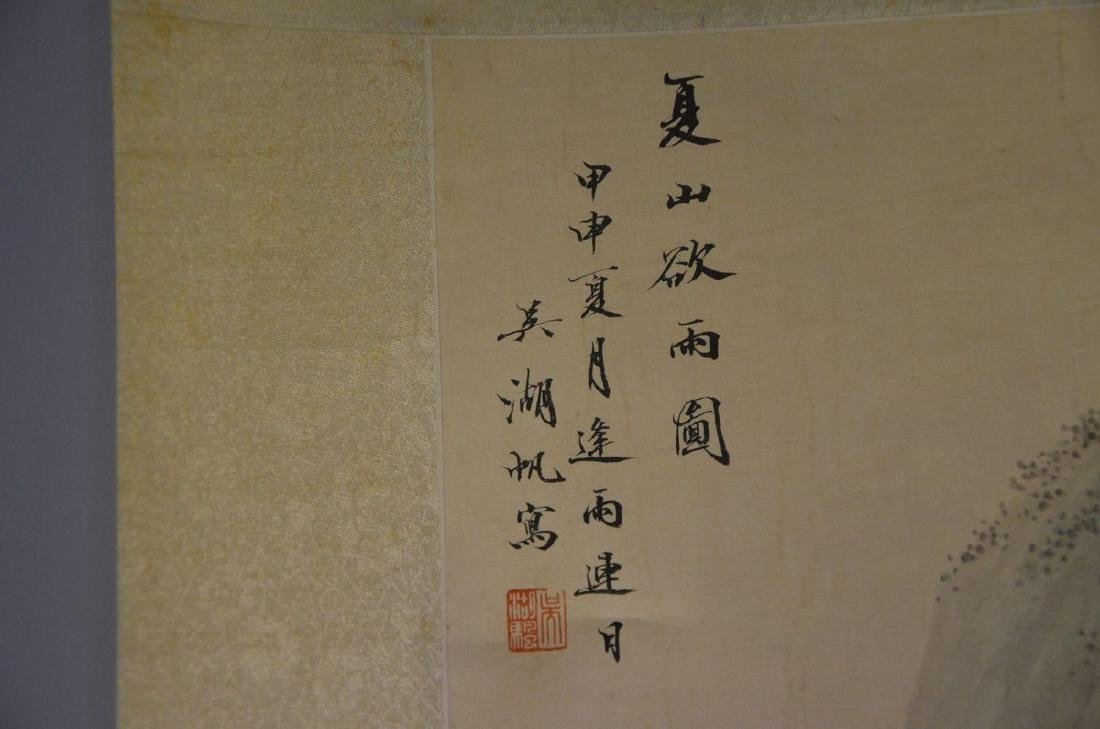 A CHINESE PAINTING: LANDSCAPE - 7