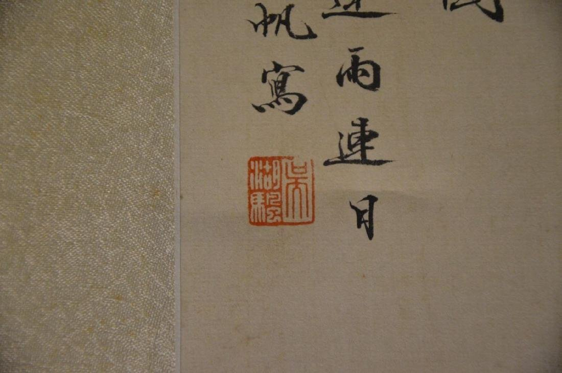 A CHINESE PAINTING: LANDSCAPE - 8