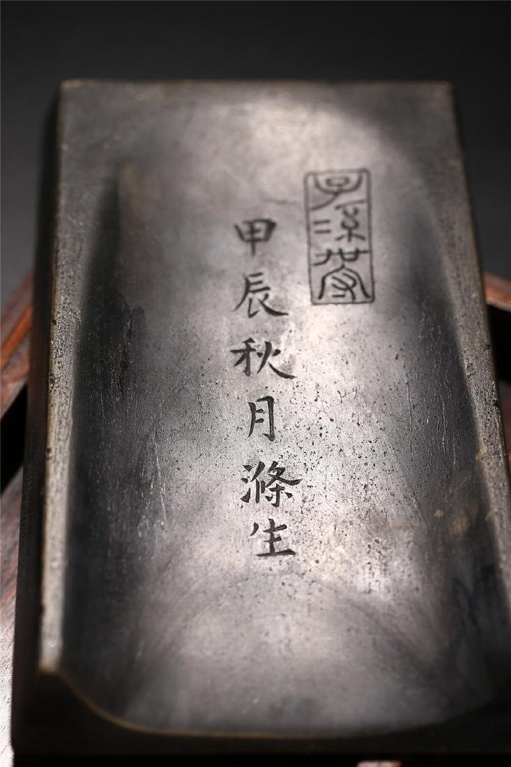 A CHINESE DUAN INK STONE AND JADE MOUNTED BOX - 5