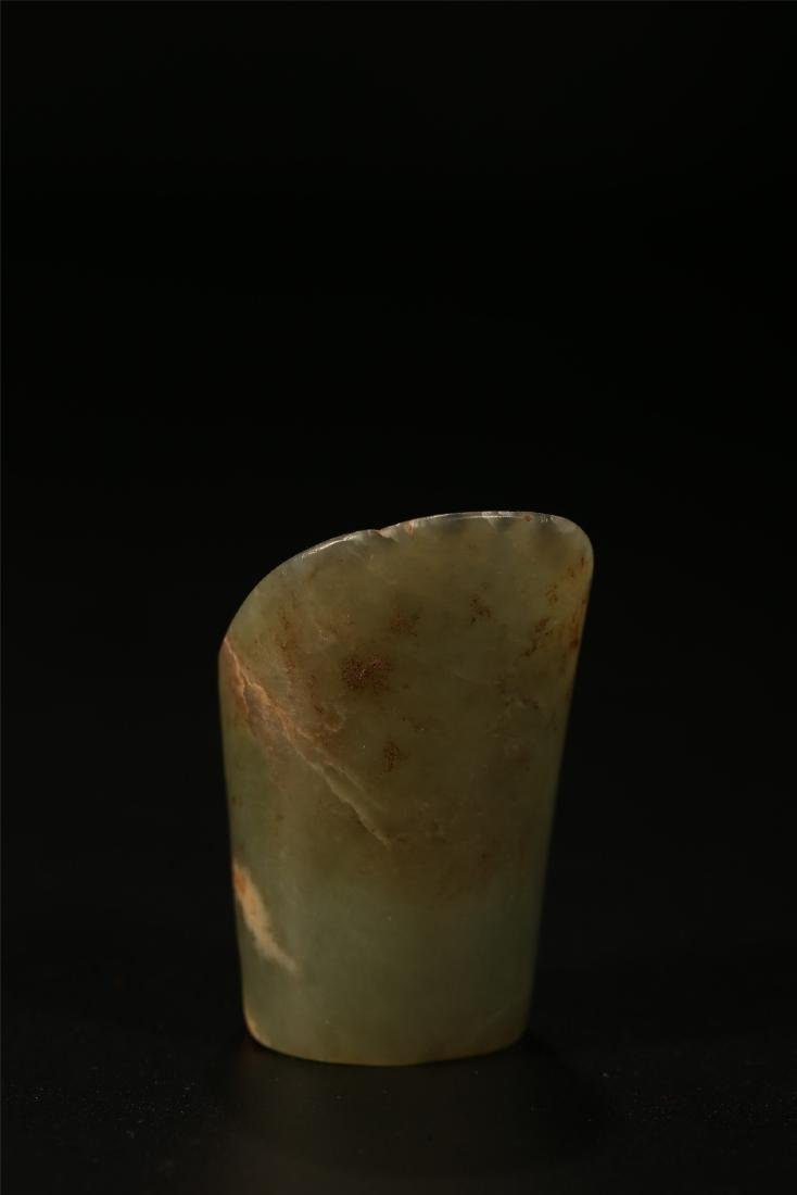 "A CHINESE ARCHAISTIC JADE ""HORSE HOOF"" VESSEL - 5"