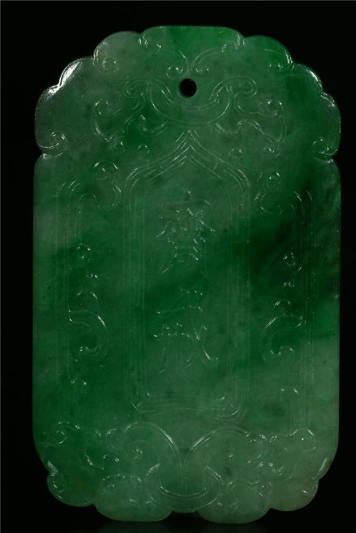 """A CHINESE JADEITE """"ABSTINENCE"""" PLAQUE - 2"""