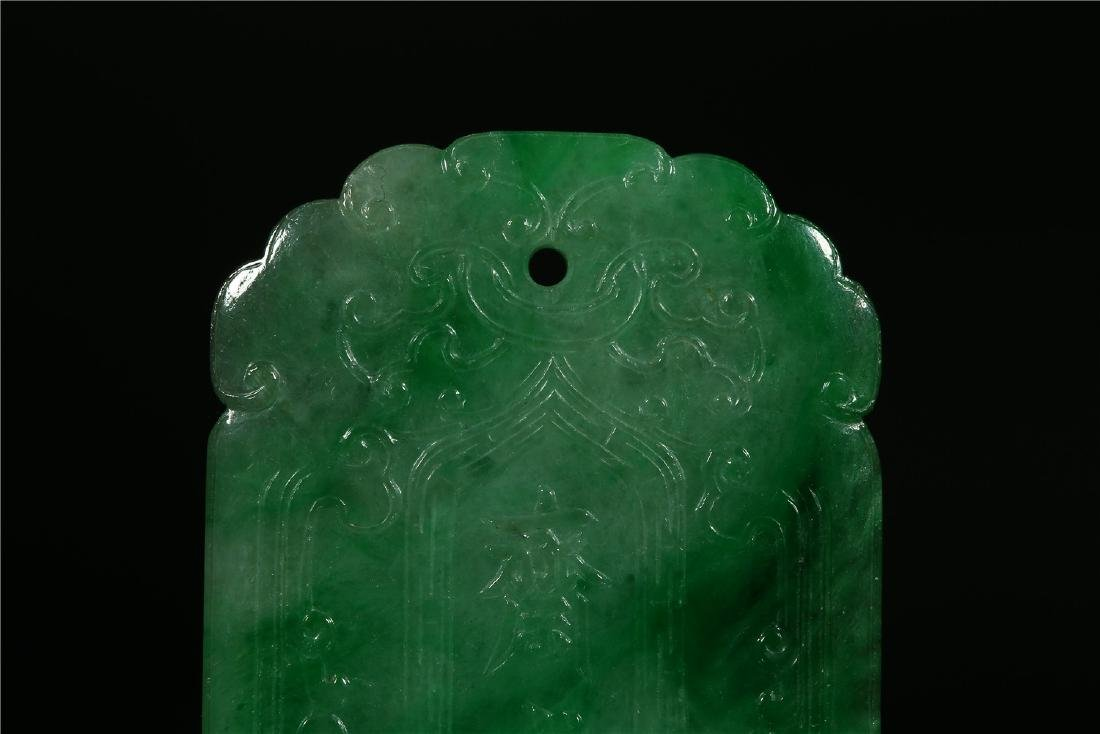 """A CHINESE JADEITE """"ABSTINENCE"""" PLAQUE - 3"""