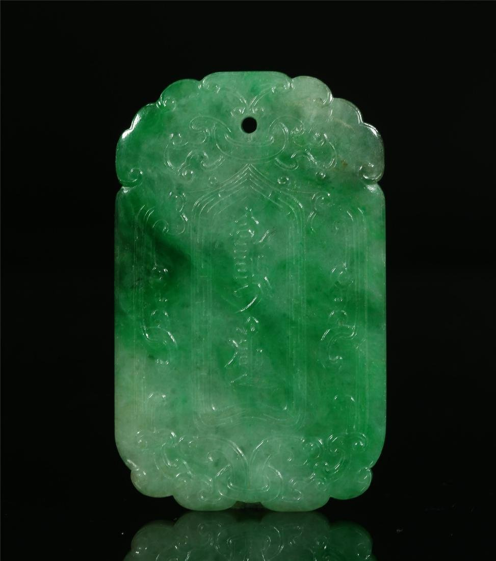 """A CHINESE JADEITE """"ABSTINENCE"""" PLAQUE - 5"""