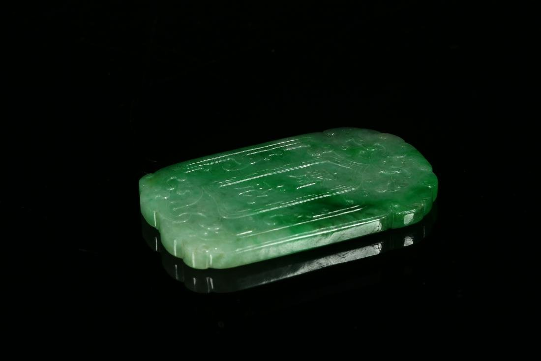 """A CHINESE JADEITE """"ABSTINENCE"""" PLAQUE - 9"""