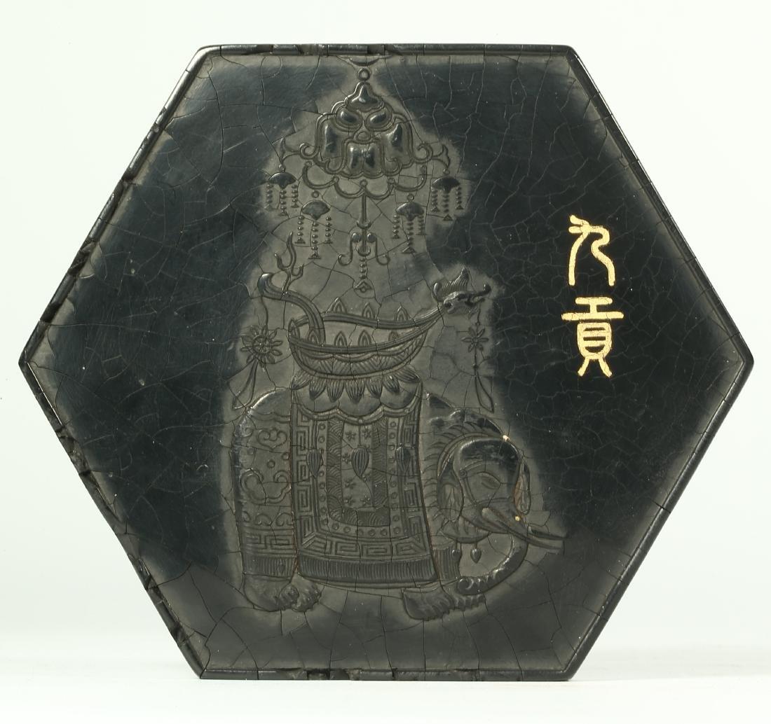 "A CHINESE ""ELEPHANT"" INK CAKE"