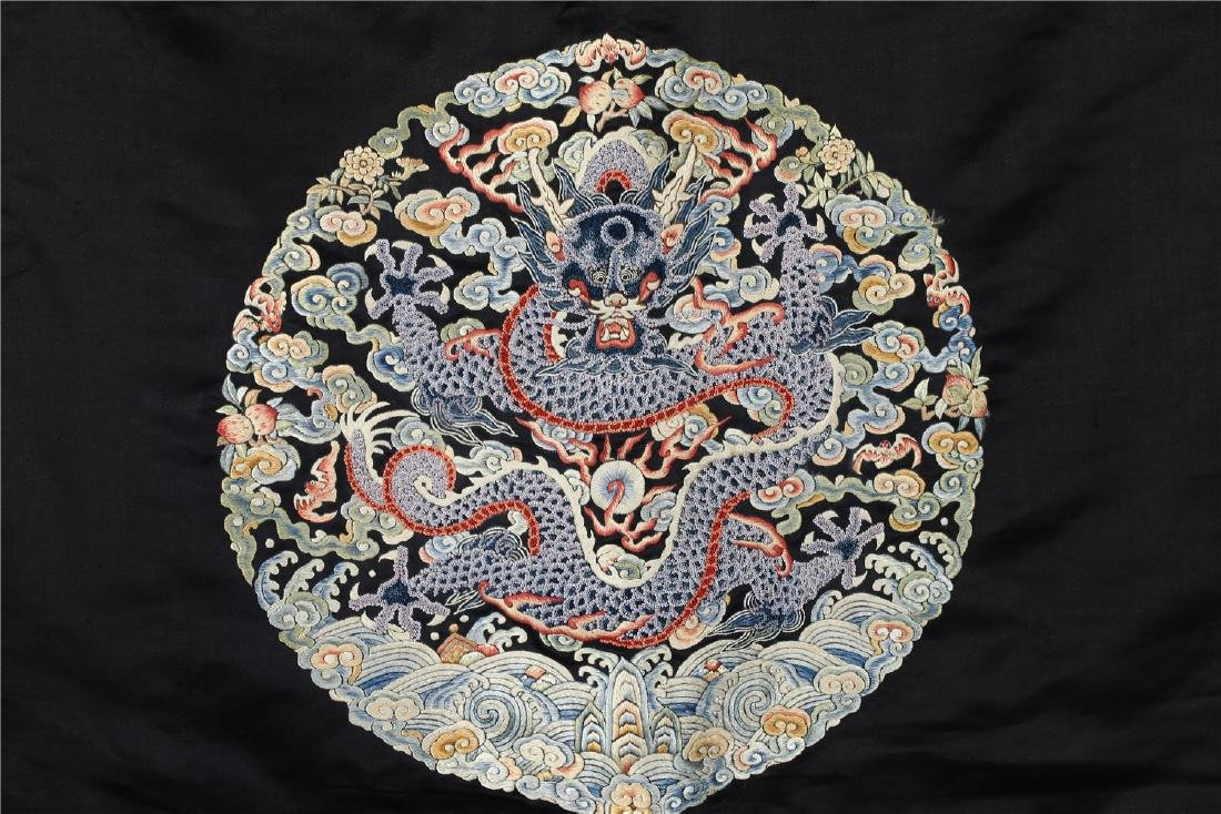 "A CHINESE SILK ""DRAGON ROUNDEL"" SURCOAT - 7"