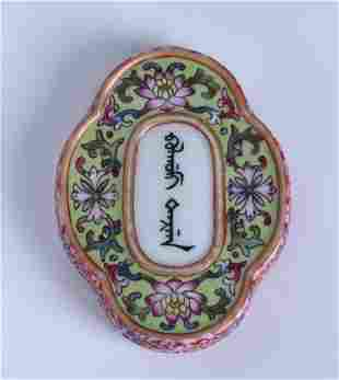 A CHINESE FAMILLE ROSE PORCELAIN ABSTINENCE PLAQUE