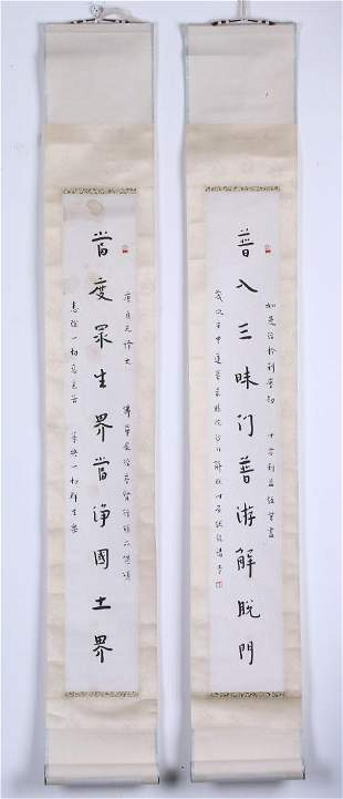 CHINESE CALLIGRAPHY COUPLET ATTRIBUTED TO HONG YI
