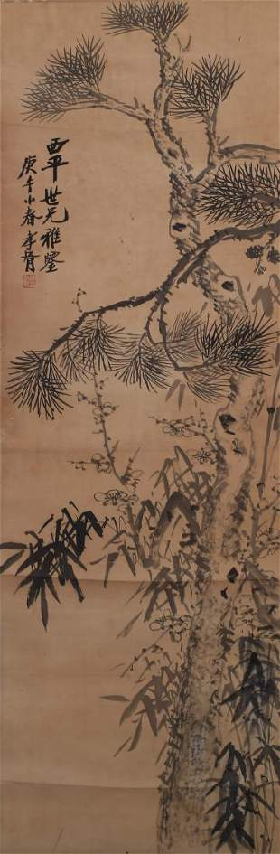 CHINESE PAINTING ATTRIBUTED TO ZHENG XIAOXU BAMBOO AND