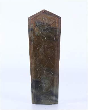 A CHINESE JADE CHI DRAGON PLAQUE