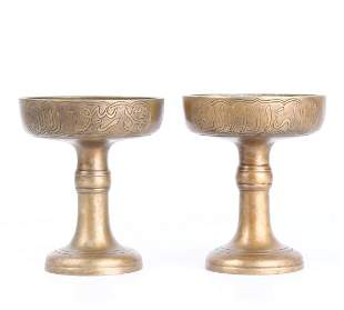 PAIR OF CHINESE BRONZE OIL LAMPS