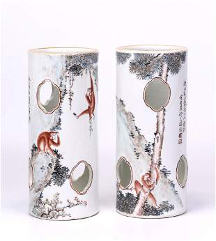 """PAIR OF CHINESE FAMILLE ROSE PORCELAIN """"MONKEY"""" HAT"""