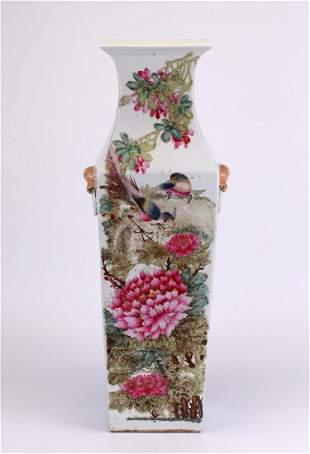 "CHINESE FAMILLE ROSE PORCELAIN ""BIRD AND FLOWER"" VASE"