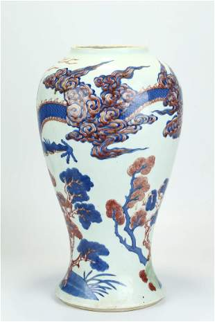 """CHINESE BLUE WHITE AND RED GLAZED PORCELAIN """"DRAGON"""""""