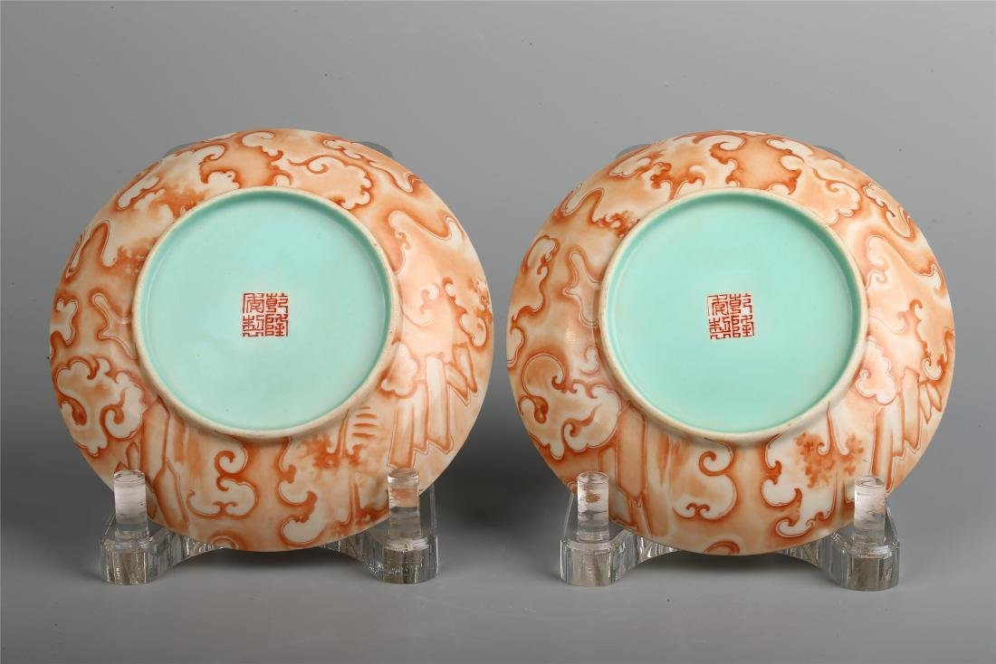 PAIR OF CHINESE FAMILLE ROSE PORCELAIN DISHES - 7
