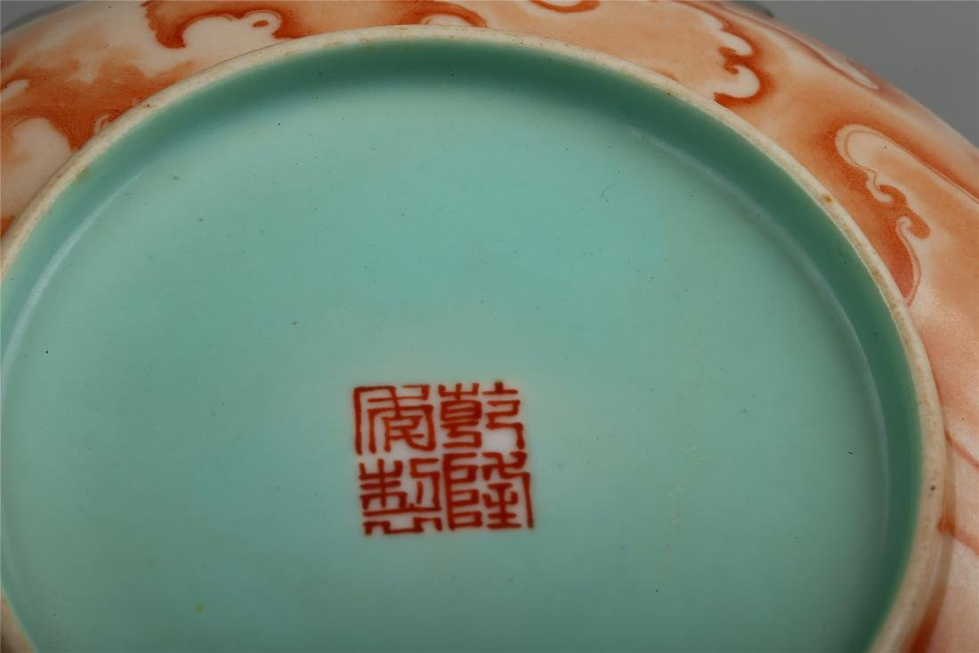 PAIR OF CHINESE FAMILLE ROSE PORCELAIN DISHES - 9