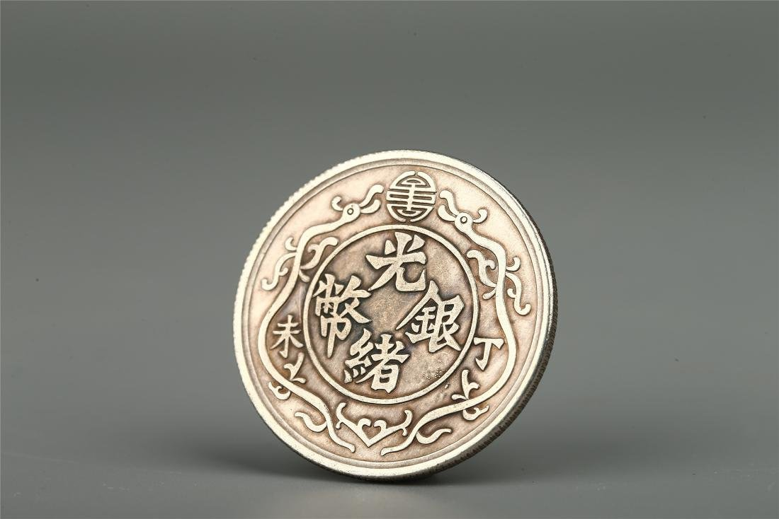 CHINESE SILVER COIN - 4