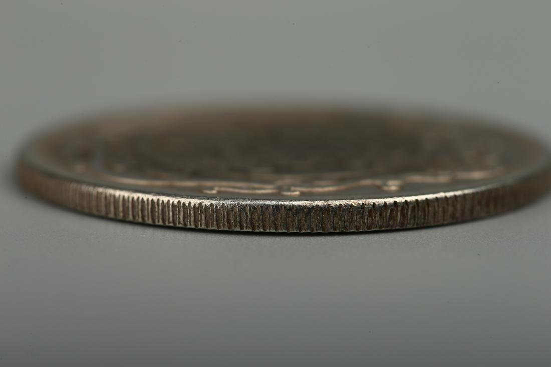 CHINESE SILVER COIN - 5