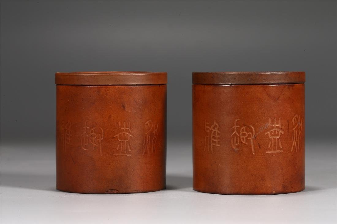 CHINESE YIXING WARE TEA POT AND PAIR OF CUPS AND COVERS - 2