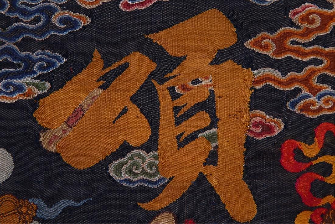 CHINESE SILK KESI CALLIGRAPHY COUPLET - 7