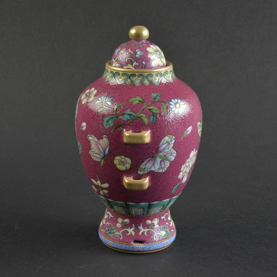 CHINESE PORCELAIN JAR - 2