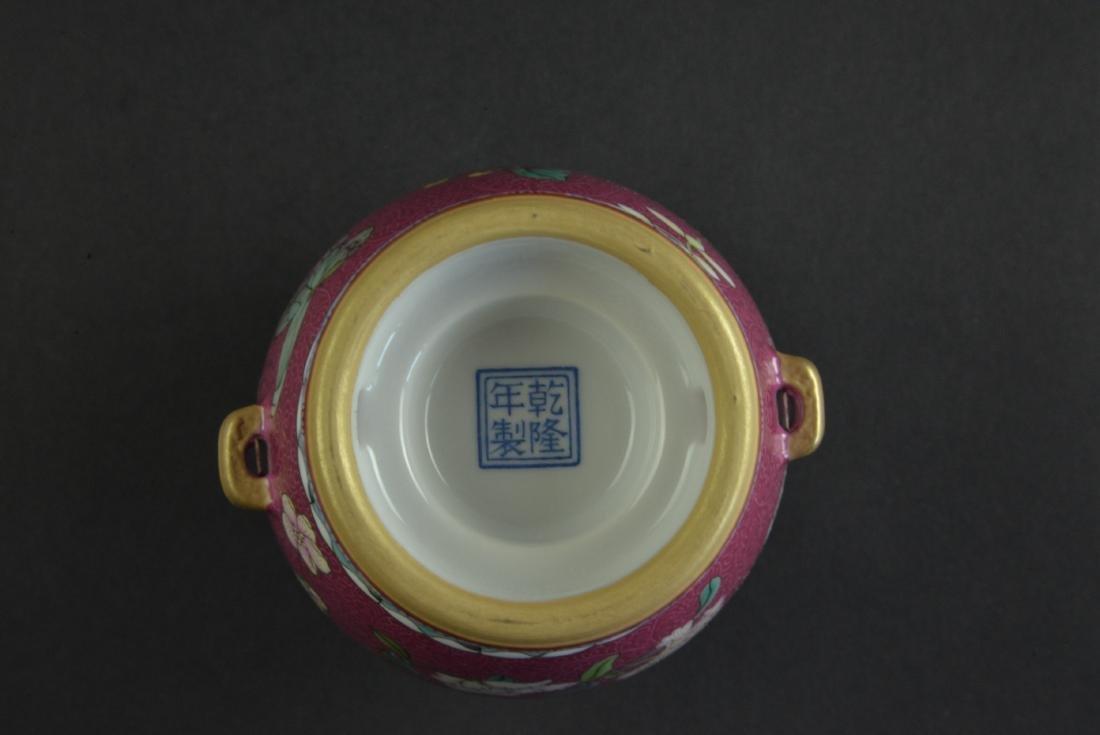 CHINESE PORCELAIN JAR - 6