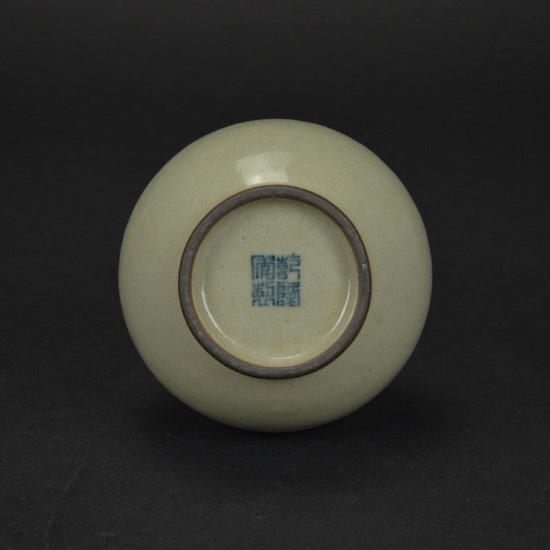 CHINESE WHITE GLAZED PORCELAIN DOUBLE GOURD VASE - 6