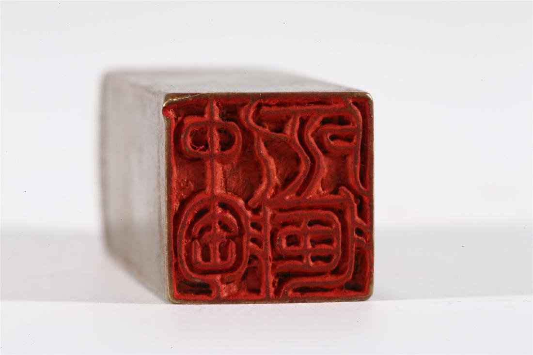 CHINESE BRONZE SEAL - 4