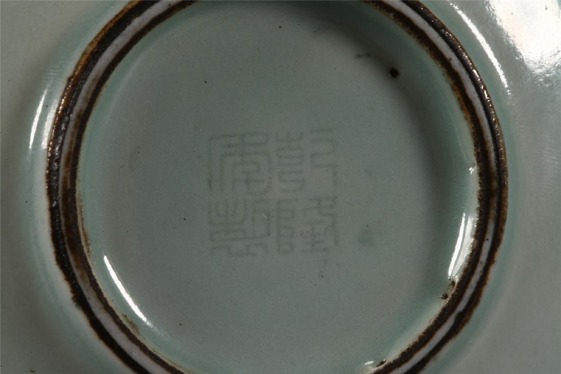 CHINESE CELADON GLAZED PORCELAIN WATER POT - 7