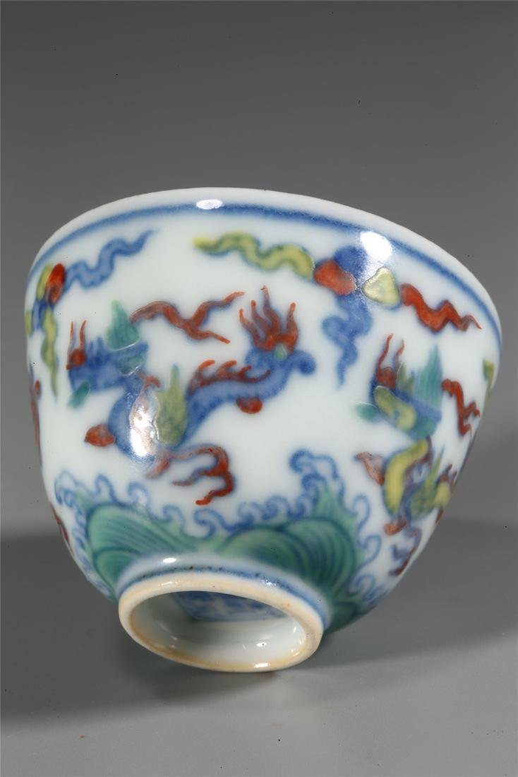 CHINESE WUCAI PORCELAIN CUP - 4