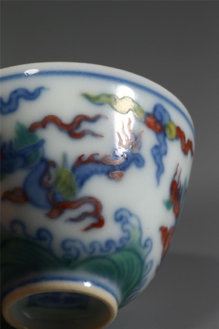 CHINESE WUCAI PORCELAIN CUP - 6