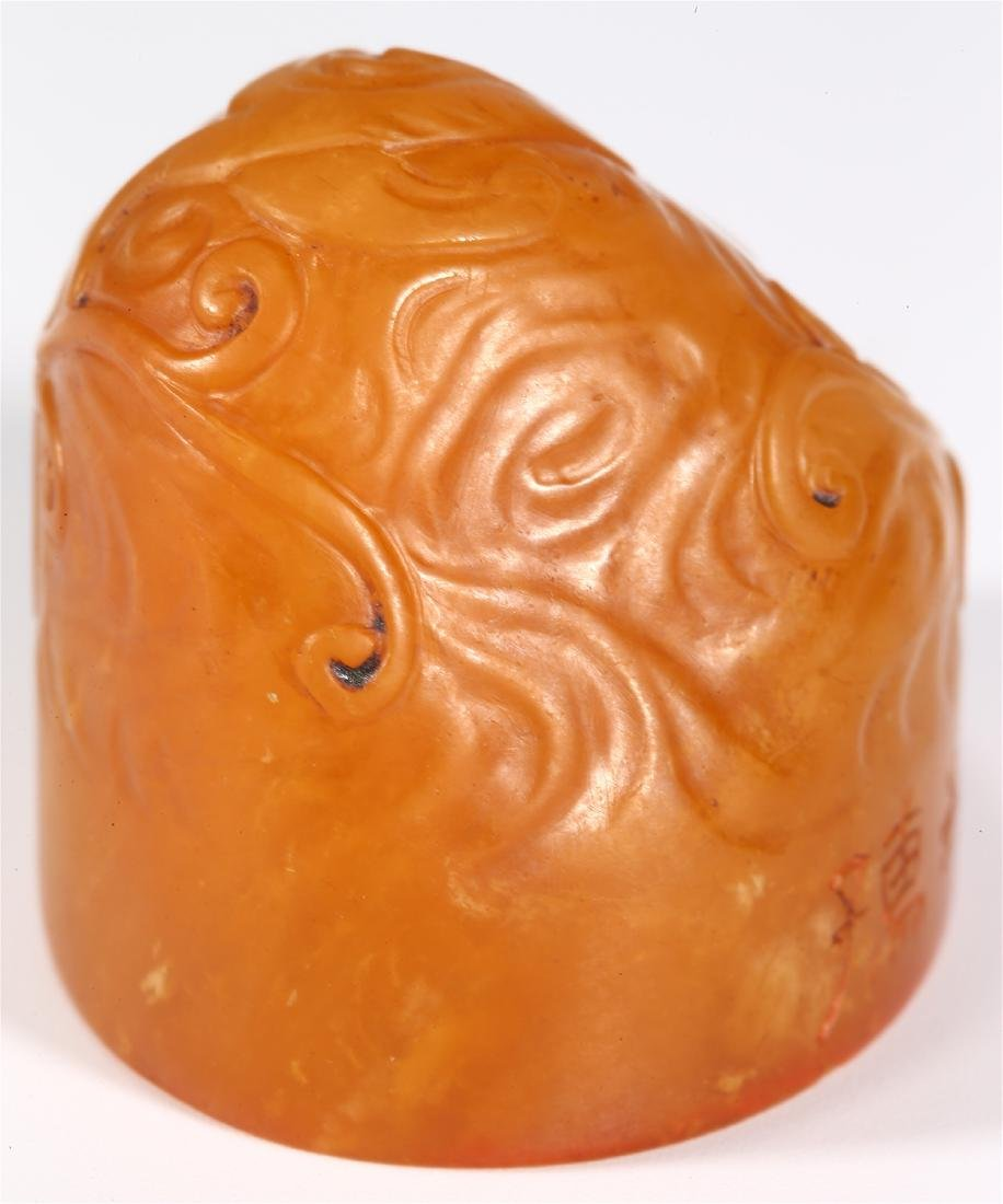 """CHINESE SOAPSTONE """"DRAGON"""" SEAL - 5"""
