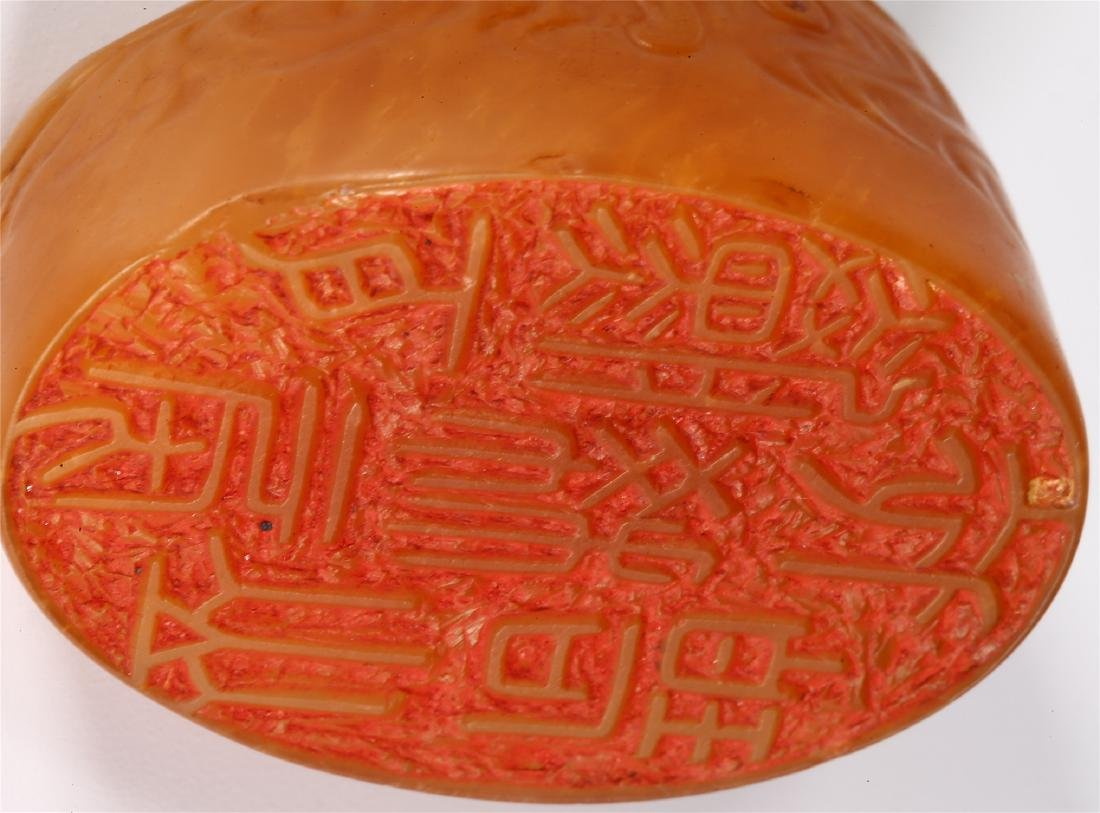 """CHINESE SOAPSTONE """"DRAGON"""" SEAL - 7"""