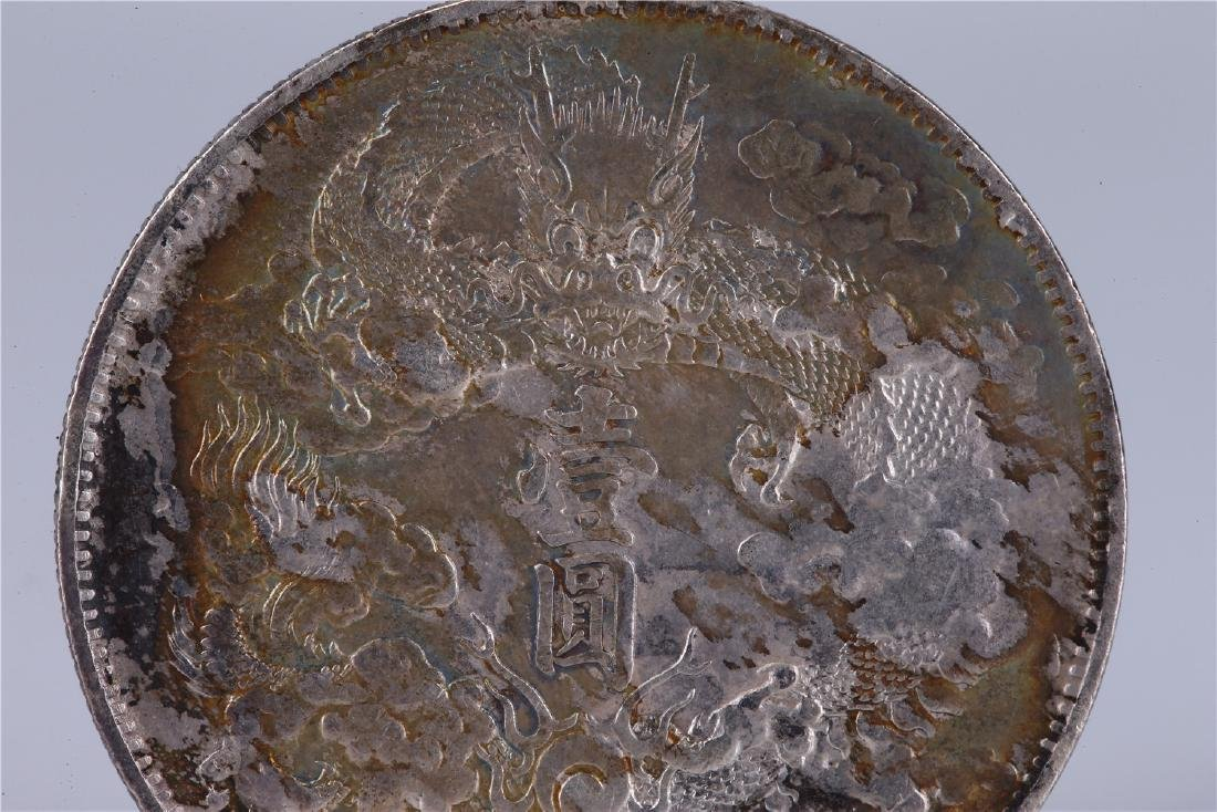 CHINESE SILVER COIN - 2